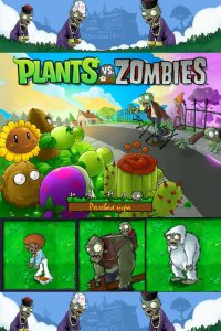 Растения против зомби ролевая игра