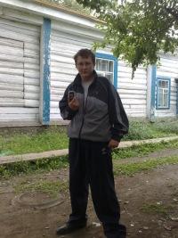Гоха Михеев, Южно-Сахалинск, id101677536