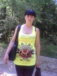 Света Болотова, 8 июля , Москва, id90284255
